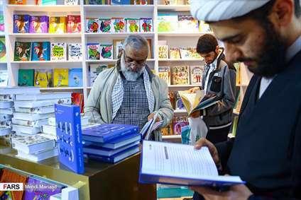 ششمین روز نمایشگاه بین المللی کتاب تهران