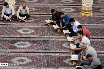 جزء خوانی قرآن کریم در«مسجد شافعی» کرمانشاه
