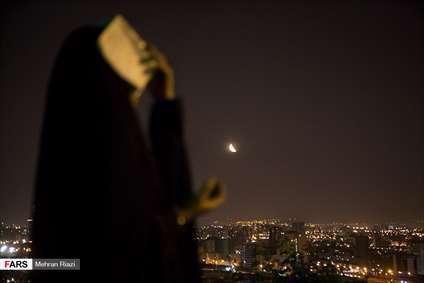 احیای شب بیست و یکم ماه رمضان - تهران