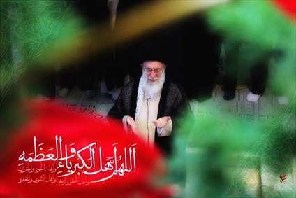 نماز عید فطر مقام معظم رهبری