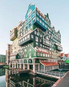 هتلی در هلند