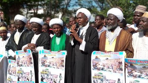 مراسم روز قدس در نیجریه