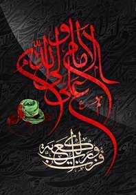 امام علی ولی الله