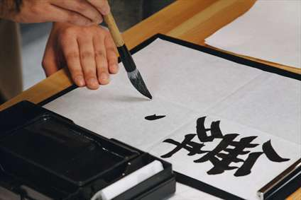 معمای خط چینی