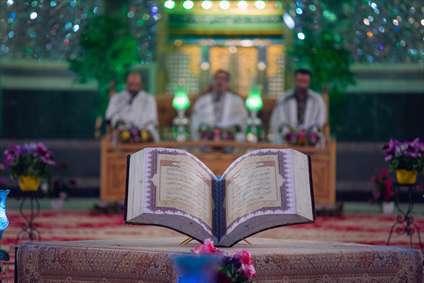 مراسم جزخوانی قرآن