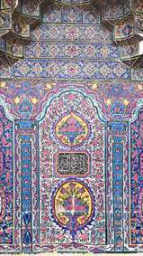 یا رافع السماء ، کاشیکاری مسجد نصیرالملک