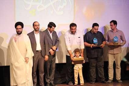 آیین اختتامیه و اهدای جوایز جشنواره چلچراغ آسمانی