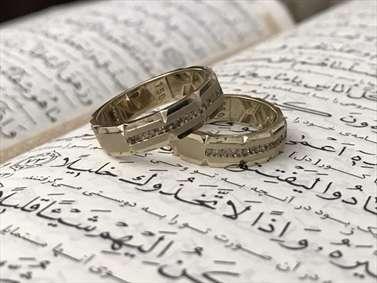 ازدواج دستور خداست