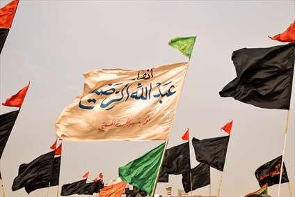 پرچم عزا