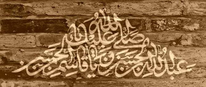 پوستر پسران امام حسن سلام الله