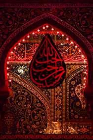 حسین (سلام الله)