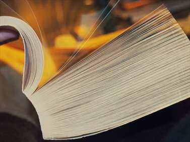 کتاب قطور