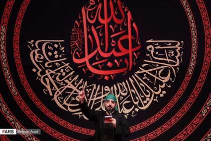 شهادت حضرت رقیه سلام الله