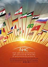 کنفرانس افق نو (NHC)