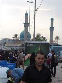 کوفه و مسجد میثم