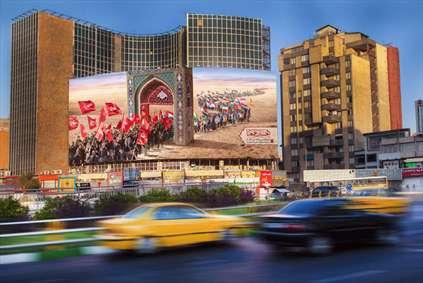 دیوارنگاره الحسین یجمعنا