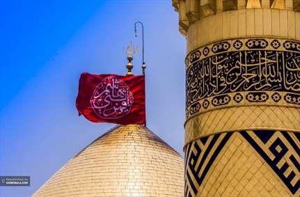حرم حضرت عباس سلام الله