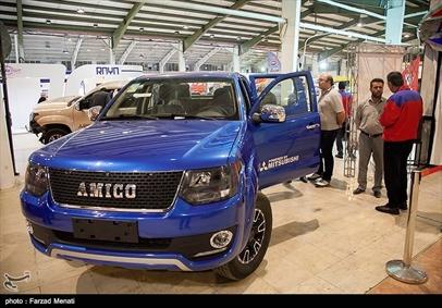 نمایشگاه خودرو و قطعات یدکی در کرمانشاه