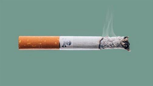 سیگار مضر است