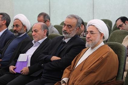 سی وسومین کنفرانس بین المللی وحدت اسلامی