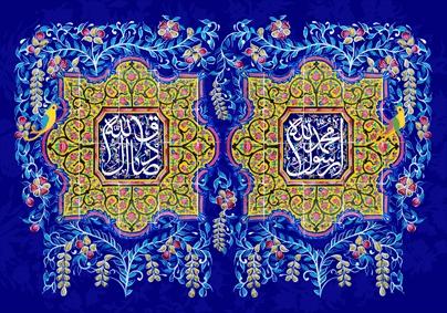 ولادت امام جعفر صادق سلام الله