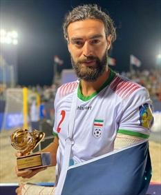 بازیکن مصدوم ایران آقای گل جام بین قارهای فوتبال ساحلی شد