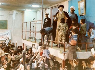مهر امام خمینی ره