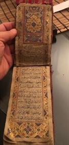 هنر قرآنی