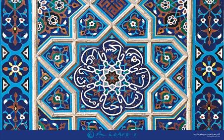 کاشیکاری اسلامی