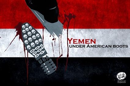 پوستر جنگ یمن