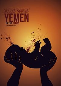 کودک کشی در یمن