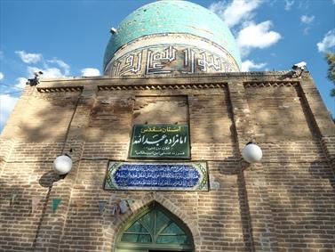 امامزاده عبدالله نطنز