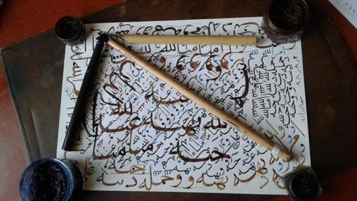 خط استاد عبدالله زاده