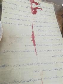 وصیتنامه شهید