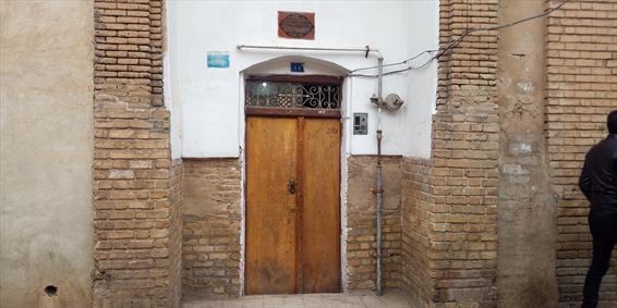 نماهای خانه های قدیمی