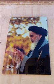 منزل تاریخی امام خمینی(ره)