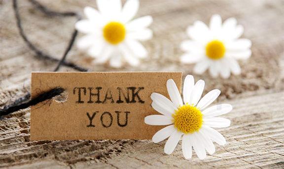 قدردانی