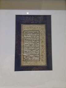 زرنگاری قرآن