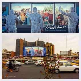 سلامت را به ایران میرسانیم