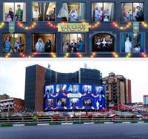 اجتماع قلبها بر روی دیوارنگاره میدان ولیعصر