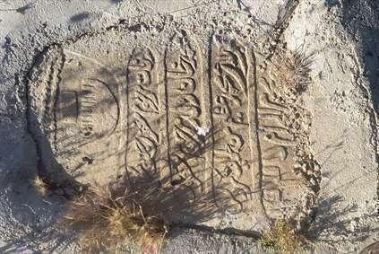 سنگ قبر قدیمی