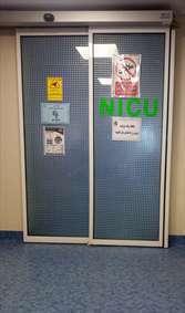 NICU مراقبت های ویژه از نوزادان