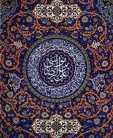 پوستر امام رضا سلام الله