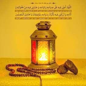 دعاهای روز