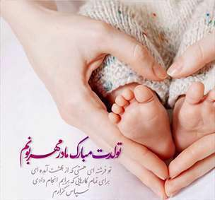 عکس نوشته تبریک تولد مادر