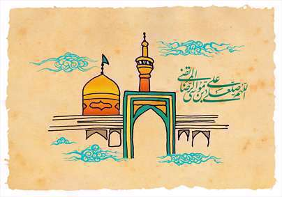 پوسترهای ولادت امام رضا سلام الله