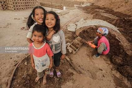 کودکان کورههای آجر پزی