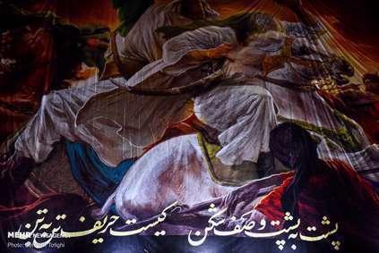 طرح جدید دیوارنگاره میدان ولیعصر (عج) | در مصاف
