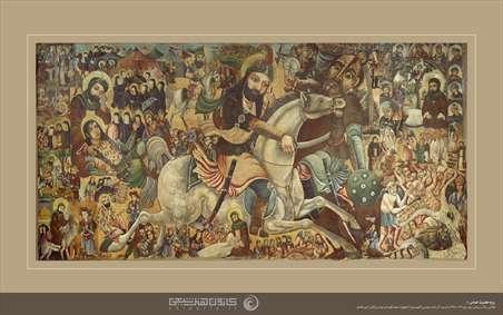 تصویرسازی دوره قاجار رزم حضرت عباس (علیه السلام)