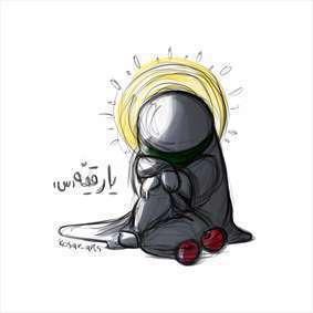 نقاشی فانتزی حضرت رقیه (س)